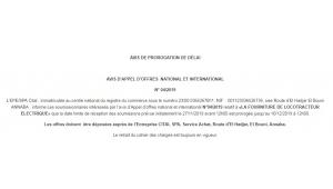 """CITAL : un démenti suite aux informations publiées par """"BOURSE-DZ"""""""